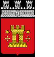 stadtinfo-wappen-bitburg